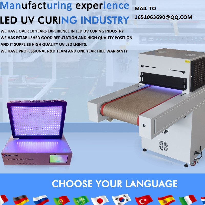 UV LED Curing Portable Machine