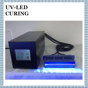 150mm UV LED Curing Machine